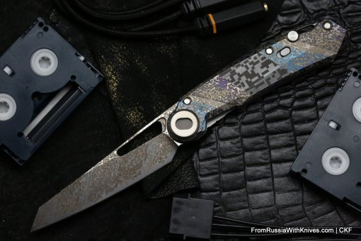 One-off CKF/Snecx TERRA -DIGITAL-