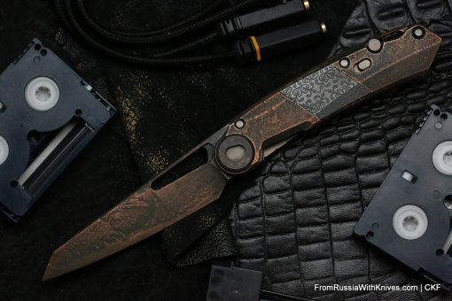 One-off CKF/Snecx TERRA -CPPR-