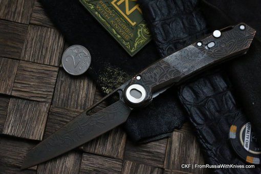 One-off CKF/Snecx TERRA -AORI-