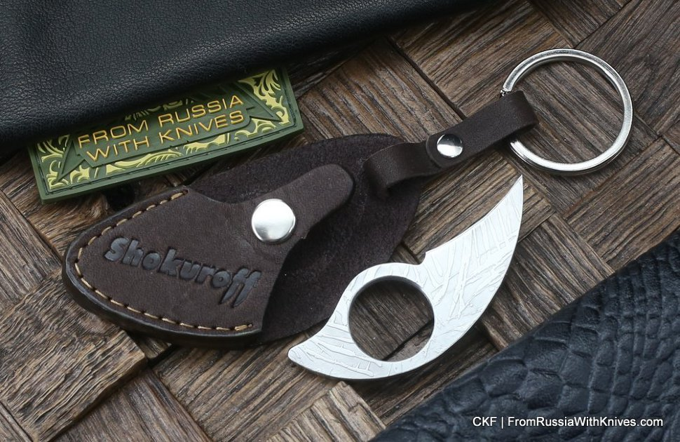 Custom leather trinket with claw knife - brown