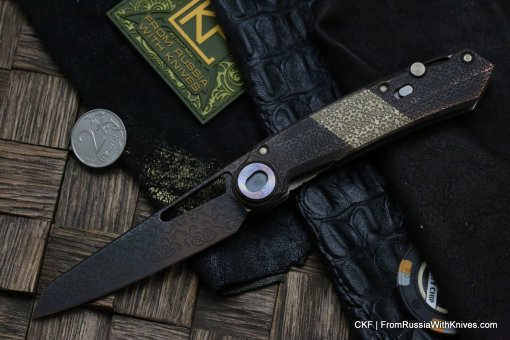 One-off CKF/Snecx TERRA -UZOR-