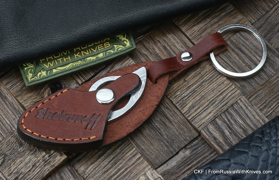 Custom leather trinket with claw knife - hazel