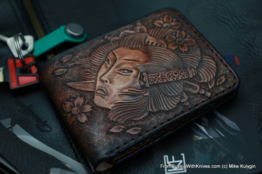 Custom Leather Wallet CKF GSHPZDZ