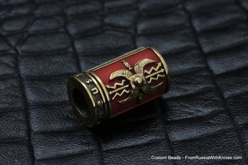 Rome Shield Bead Red